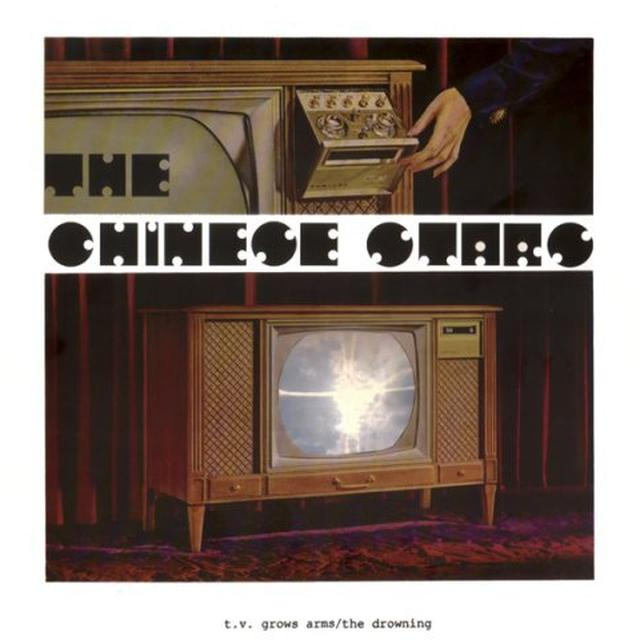 Chinese Stars T.V. GROWS ARMS / THE DROWNING Vinyl Record