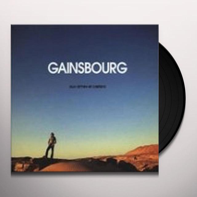 Serge Gainsbourg AUX ARMES ET CAETERA Vinyl Record - 180 Gram Pressing, Reissue