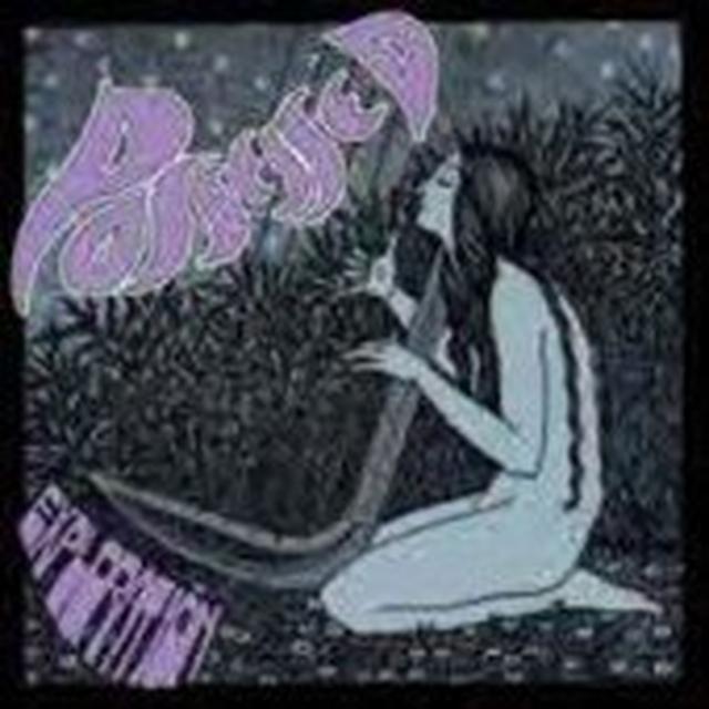 Possessed EXPLORATION Vinyl Record - Bonus Vinyl