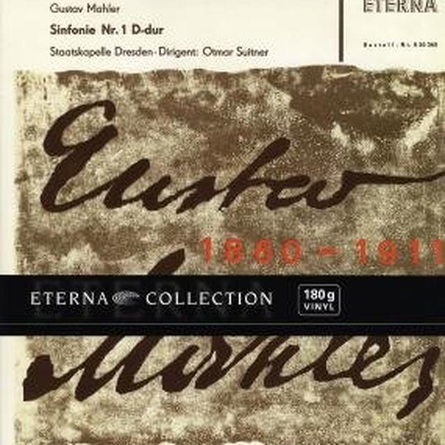 Gustav Mahler SYMPHONY NO. 1 Vinyl Record