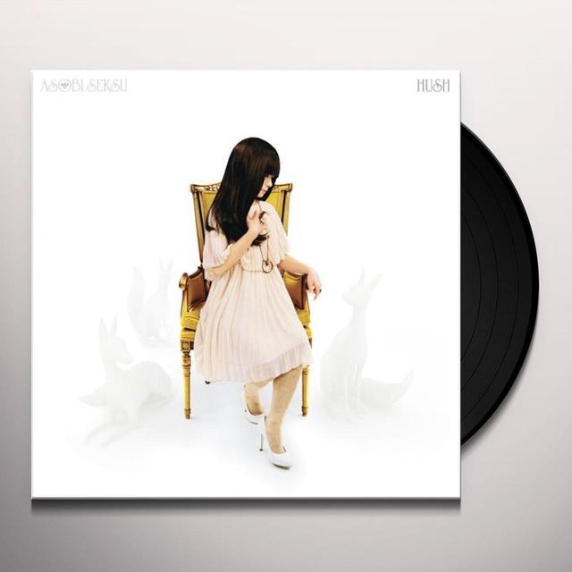 Asobi Seksu HUSH Vinyl Record - 180 Gram Pressing