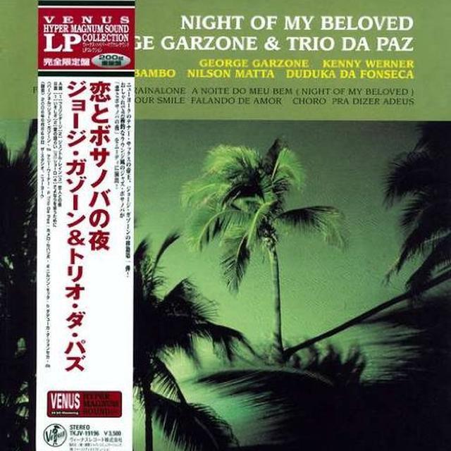 George Garzone NIGHT OF MY BELOVED Vinyl Record