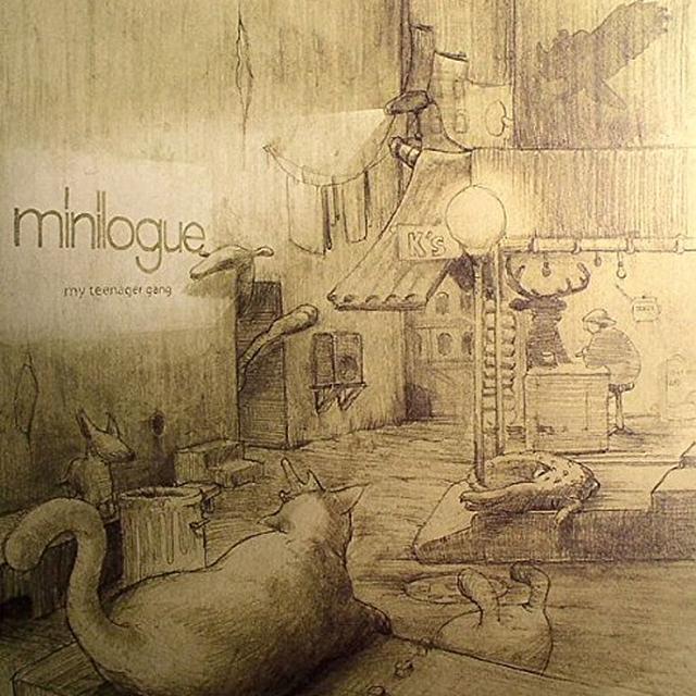 Minilogue MY TEENAGER GANG (EP) Vinyl Record