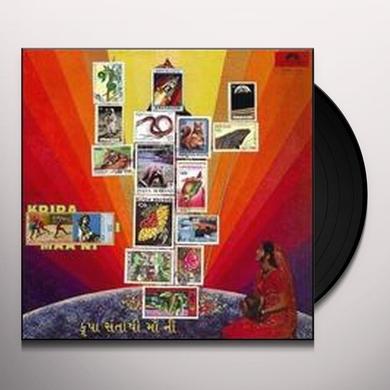 Minimow BOLLYHOUSE Vinyl Record