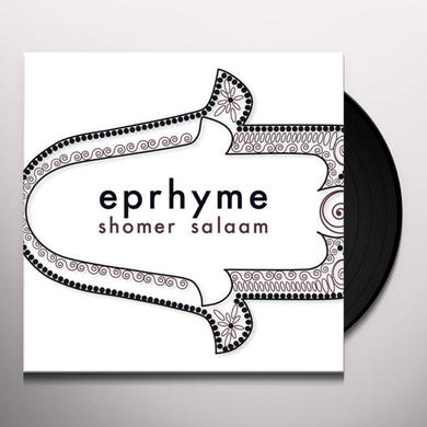 Eprhyme SHOMER SALAAM / MY MOUTH IS A HOUSE OF PRAYER Vinyl Record