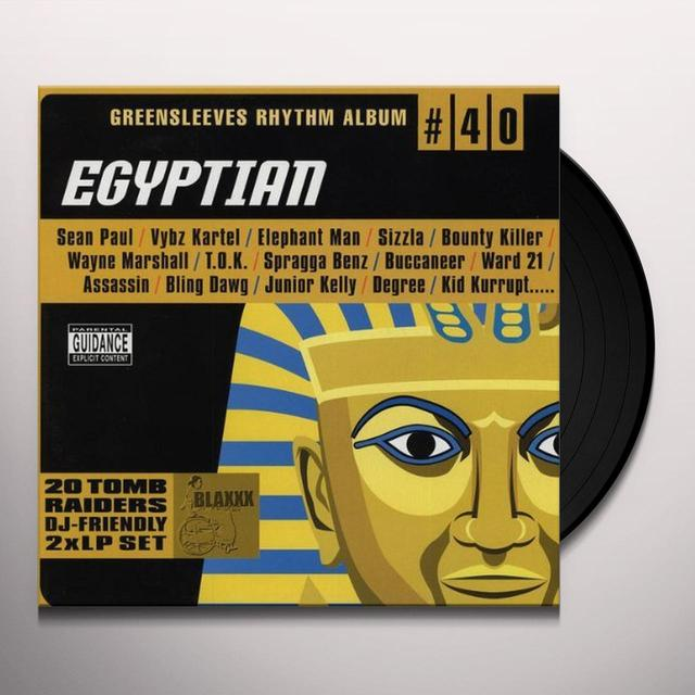 EGYPTIAN / VARIOUS Vinyl Record
