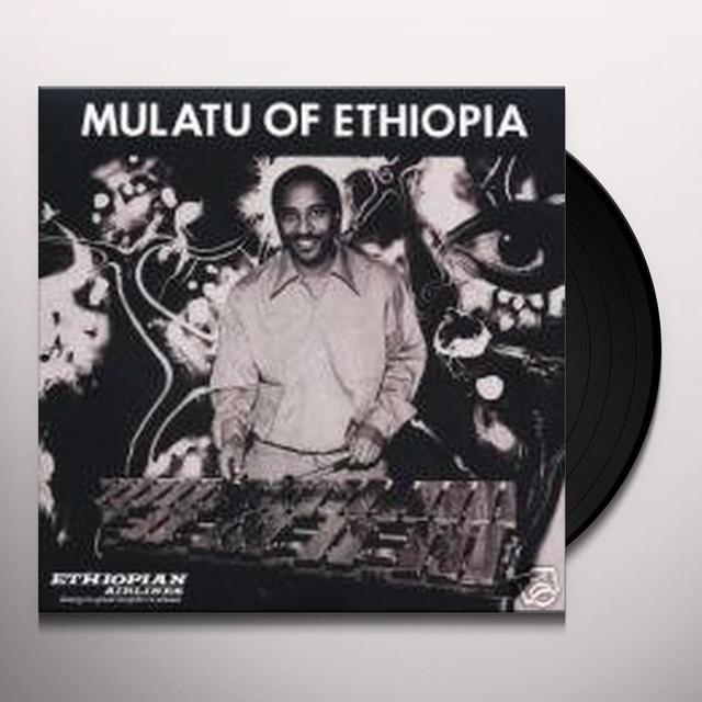 MULATU OF ETHIOPIA Vinyl Record - 180 Gram Pressing