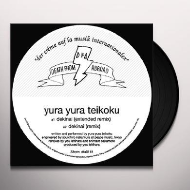 Yura Yura Teikoku DEKNAI / SWEET SURRENDER (Vinyl)