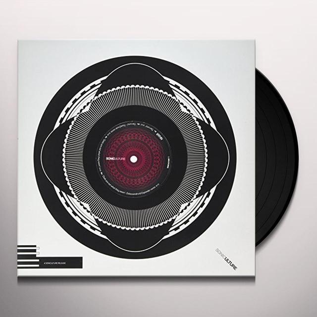 Nhar DERCETO (EP) Vinyl Record