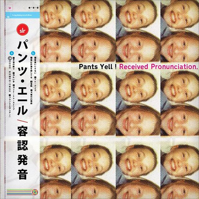 Pants Yell RECEIVED PRONUNCIATION Vinyl Record - Digital Download Included