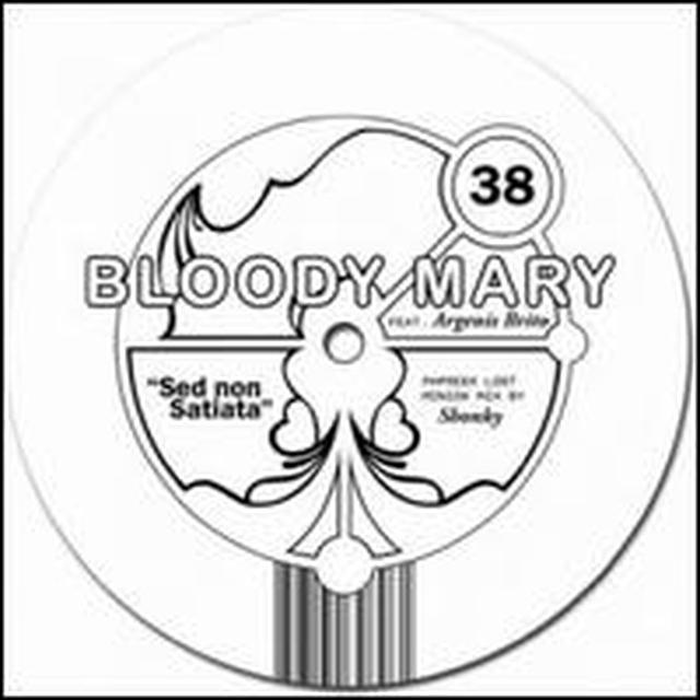 Bloody Mary SED NON SATIATA (EP) Vinyl Record - Remixes