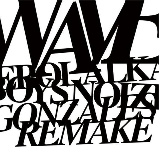 Erol Alkan WAVES REWORK (EP) Vinyl Record