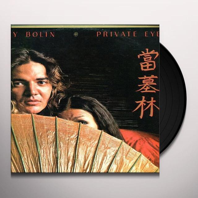Tommy Bolin PRIVATE EYES Vinyl Record