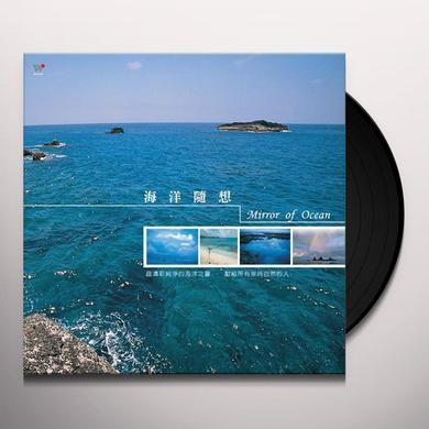 Mirror Of Ocean / Various (Ogv) MIRROR OF OCEAN / VARIOUS Vinyl Record