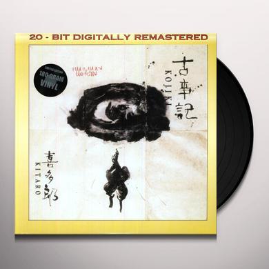 Kitaro KOJIKI Vinyl Record - 180 Gram Pressing