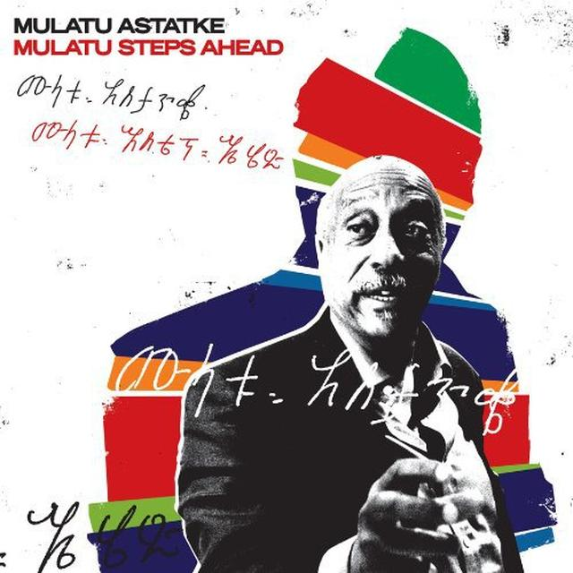 Mulatu Astatke MULATU STEPS AHEAD Vinyl Record