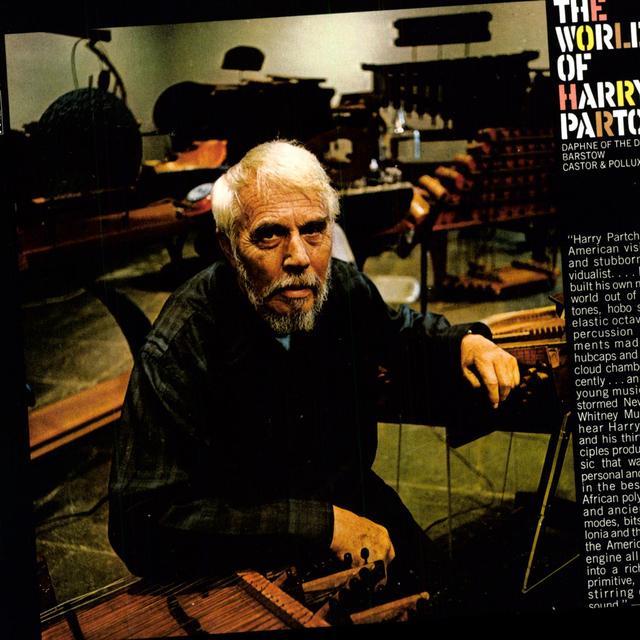 WORLD OF HARRY PARTCH Vinyl Record