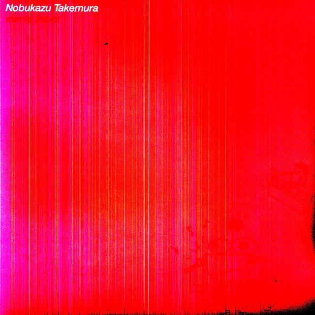 Nobukazu Takemura MIMIC ROBOT Vinyl Record