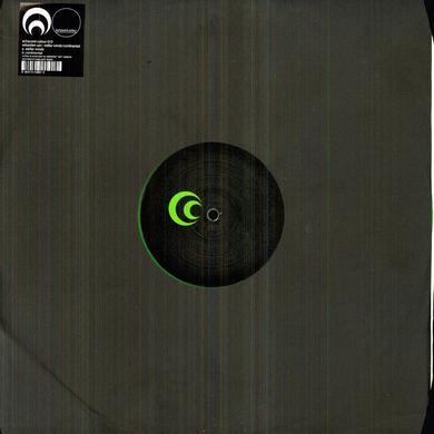 Sebastien San STELLAR WINDS / CONTINENTAL Vinyl Record
