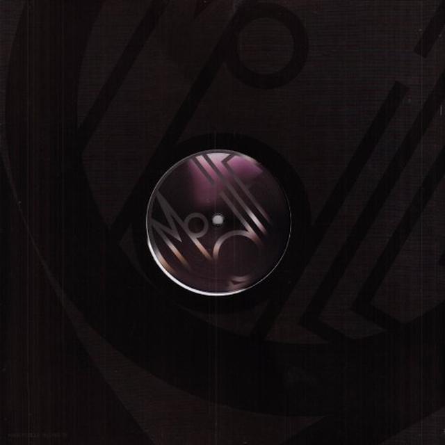 Dan Curtin MR BEAN DO AN E (EP) Vinyl Record