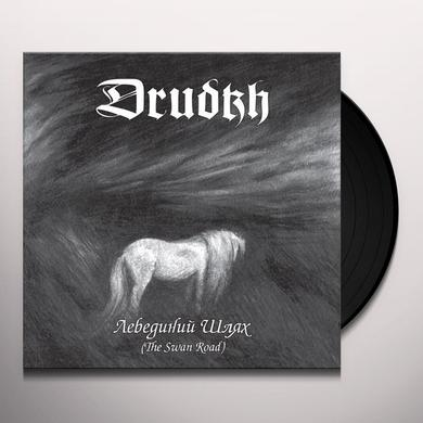 Drudkh SWAM ROAD Vinyl Record - Limited Edition, Remastered, Digital Download Included