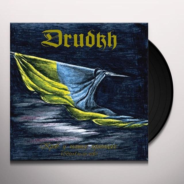 Drudkh BLOOD IN OUR WELLS Vinyl Record - Limited Edition, Remastered, Digital Download Included