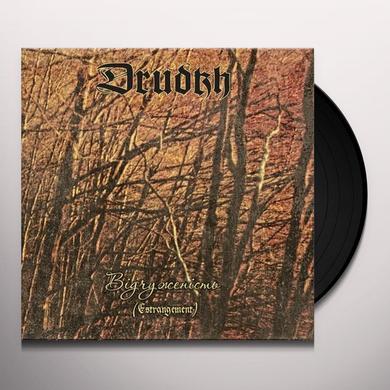 Drudkh ESTRANGEMENT Vinyl Record - Limited Edition, Remastered, Digital Download Included