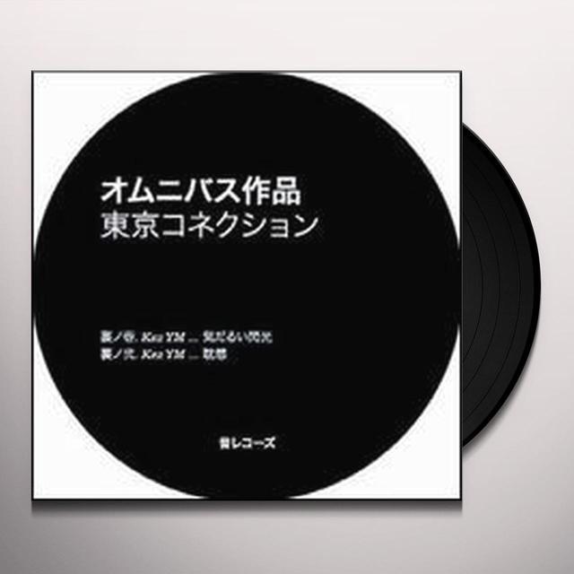Tokyo Connection Ep / Various (Ep) TOKYO CONNECTION EP / VARIOUS Vinyl Record