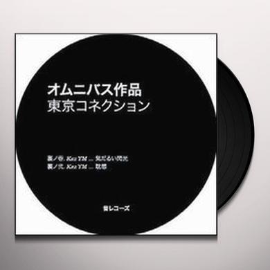 TOKYO CONNECTION EP / VARIOUS (EP) Vinyl Record