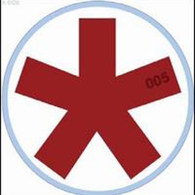 Jozif COCA GRANDE (EP) Vinyl Record