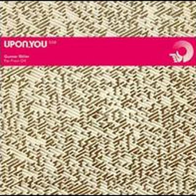 Gunnar Stiller FAR FROM OK (EP) Vinyl Record