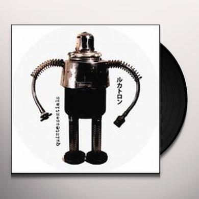 Lukatron FACTS OF LIFE / PRIMITIVE SERIES 1 (EP) Vinyl Record