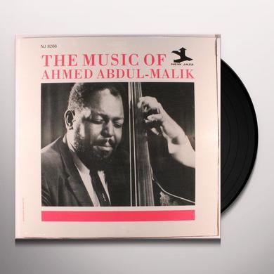 MUSIC OF AHMED ABDUL-MALIK Vinyl Record