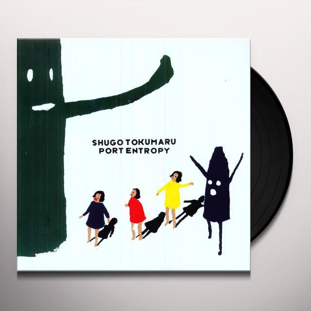 Shugo Tokumaru PORT ENTROPY Vinyl Record