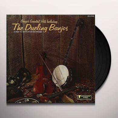 Curtis Mcpeake DUELING BANJOS Vinyl Record