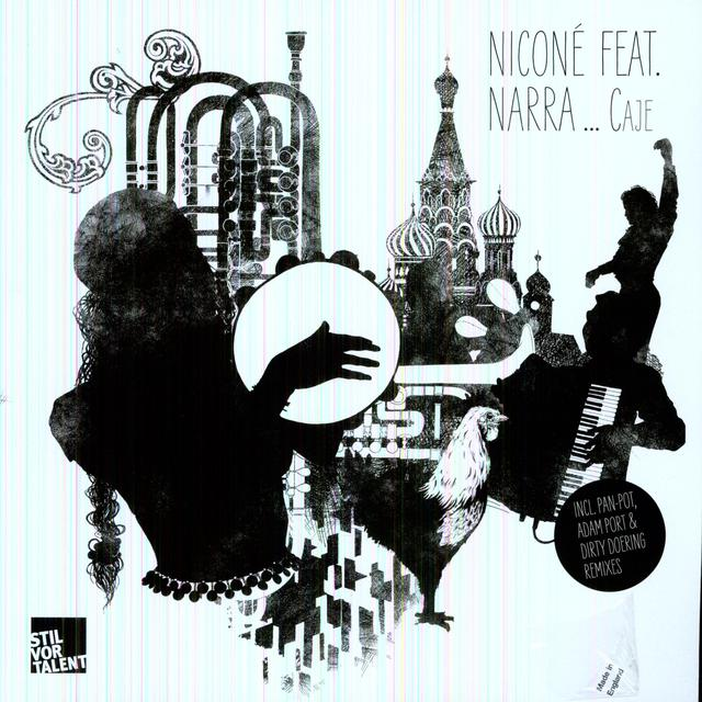 Nicone / Narra CAJE (EP) Vinyl Record
