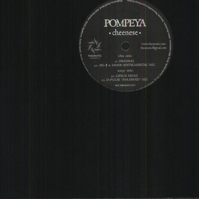 Pompeya CHEENESE (EP) Vinyl Record