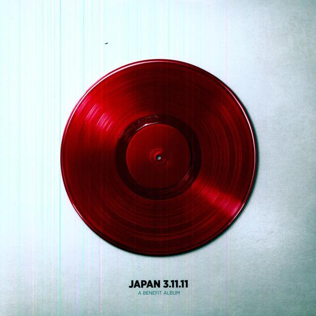Japan 3-11-11: A Benefit Album / Various (Dlcd) JAPAN 3-11-11: A BENEFIT ALBUM / VARIOUS Vinyl Record