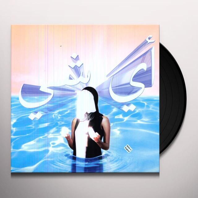Ayshay WARN-U (EP) Vinyl Record