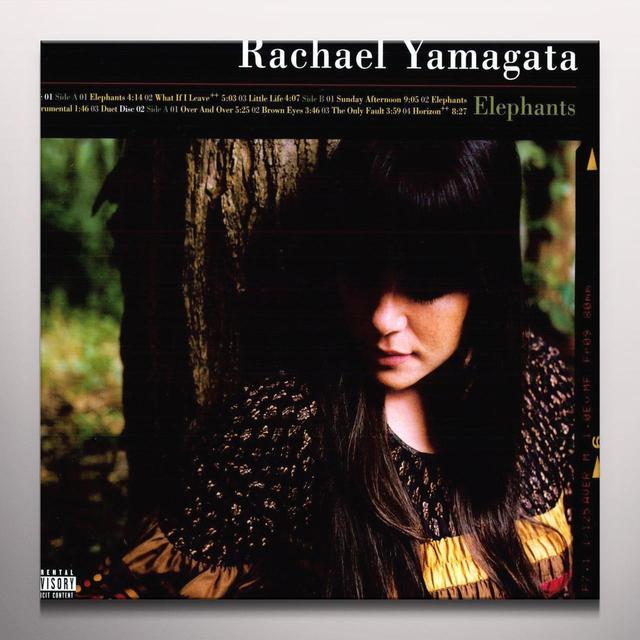 Rachael Yamagata ELEPHANTS: TEETH SINKING INTO HEART Vinyl Record - Colored Vinyl