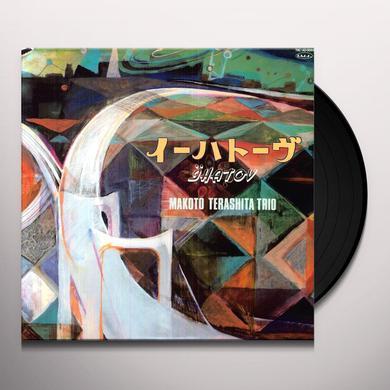 Makoto Terashita IHATOV Vinyl Record - 180 Gram Pressing