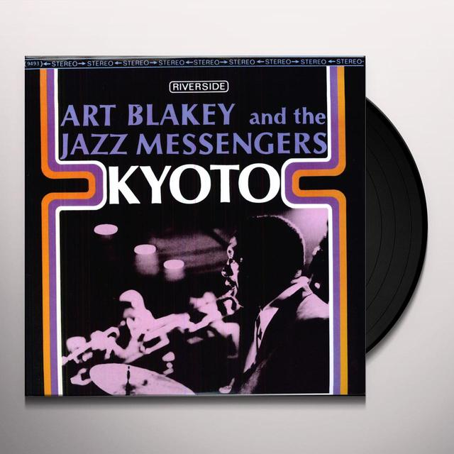 Art Blakey & The Jazz Messengers KYOTO Vinyl Record