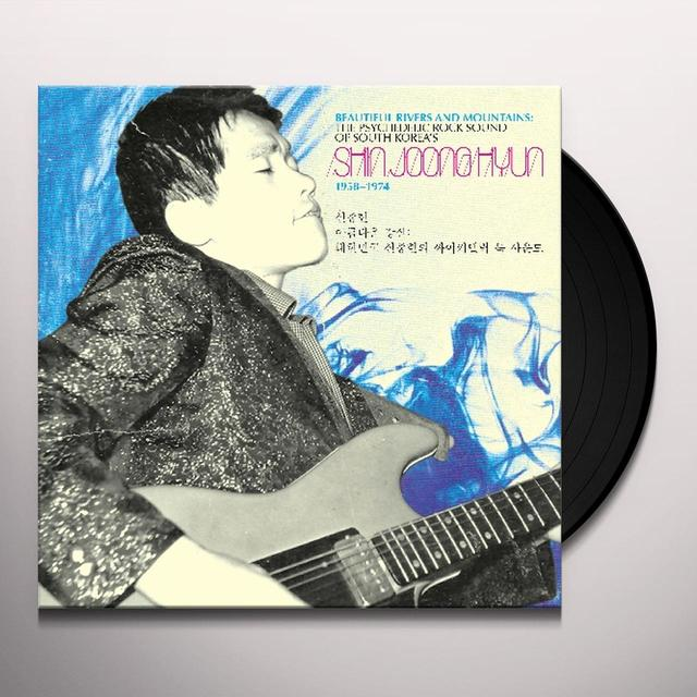 Shin Joong Hyun BEAUTIFUL RIVERS & MOUNTAINS: PSYCHEDELIC ROCK Vinyl Record