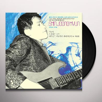 Shin Joong Hyun BEAUTIFUL RIVERS & MOUNTAINS: PSYCHEDELIC ROCK Vinyl Record
