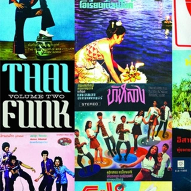 THAI FUNK: ZUDRANGMA 2 / VARIOUS Vinyl Record