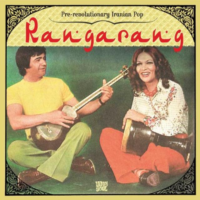 Rangarang: Pre-Revolutionary Iranian Pop / Various