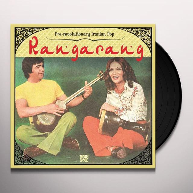 RANGARANG: PRE-REVOLUTIONARY IRANIAN POP / VARIOUS Vinyl Record