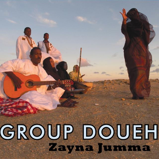 Group Doueh ZAYNA JUMMA Vinyl Record