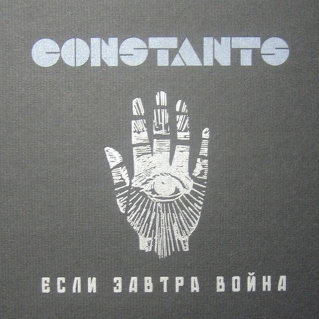 Constants IF TOMORROW THE WAR Vinyl Record