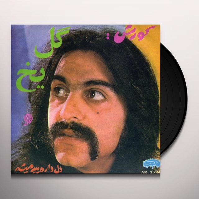 Kourosh GOLE YAKH / DEL DAREH PIR MISHEH Vinyl Record